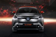 Francfort 2017 – Toyota C-HR Hy-Power Concept